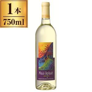 マウイワイン マウイ・スプラッシュ 750ml sake-premoa