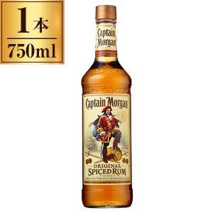 キリン キャプテン モルガン スパイスト ラム 750ml sake-premoa