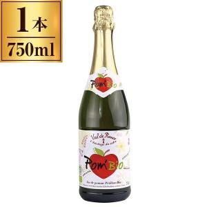 スパークリング ヴァルドランス ポムビオ (ノンアルコール) 750ml sake-premoa