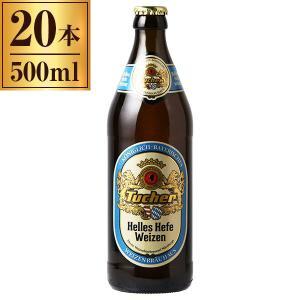 トゥーハー ヘレス ヘーフェ ヴァイツェン 500ml 瓶 ×20 sake-premoa