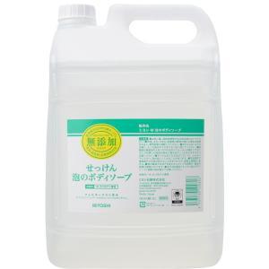 ミヨシ石鹸 無添加せっけん 泡のボディソープ 5L sake-premoa