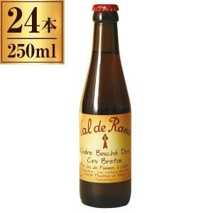 シードル ヴァル・ド・ランス クリュ・ブルトン甘口 250ml ×24 sake-premoa