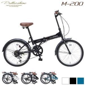 マイパラス M-200-BK ブラック 折り畳み自転車(20インチ・6段変速) メーカー直送の画像