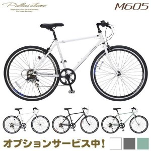マイパラス M-605-W ホワイト クロスバイク(26インチ・6段変速) メーカー直送 前後セーフティライトプレゼント中!|sake-premoa