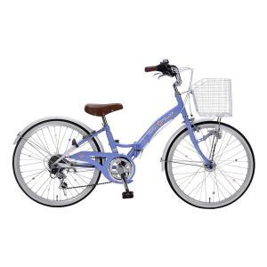 マイパラス M-802F-BL ブルー 折り畳み子供用自転車(22インチ・6段変速) メーカー直送|sake-premoa