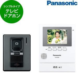 PANASONIC VL-SZ30KL カラーテレビドアホン(録画機能搭載シンプルタイプ)|sake-premoa