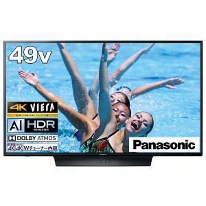 PANASONIC TH-49HX850 VIERA 49V型 地上・BS・110度CSデジタル 4Kチューナー内蔵 LED液晶テレビの画像