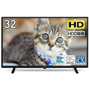 テレビ TV 32型 32インチ 液晶テレビ 1,000日保証 送料無料 地デジ・BS・CS 外付けHDD録画 maxzen マクスゼン J32SK03|sake-premoa