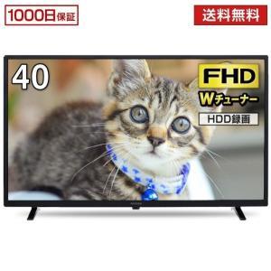 テレビ TV 40型 40インチ フルハイビジョン 1,000日保証 地デジ・BS・CS 外付けHDD録画 maxzen マクスゼン J40SK03|sake-premoa