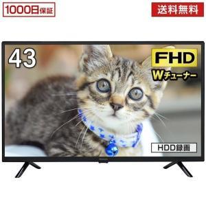 テレビ TV 43型 43インチ フルハイビジョン 1,000日保証 地デジ・BS・CS 外付けHDD録画 maxzen マクスゼン J43SK03|sake-premoa