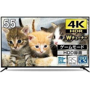 テレビ TV 55型 55インチ 4K対応 ゲームモード搭載 HDR 1,000日保証 送料無料 地デジ・BS・CS 外付けHDD録画 maxzen 液晶テレビ JU55SK04 マクスゼン|sake-premoa