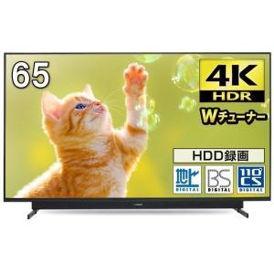 テレビ TV 65型 65インチ 4K 対応 HDR対応 標準設置無料 1, 000日保証 地デジ・BS・CS 外付けHDD録画 液晶テレビ maxzen JU65SK04 4K おすすめ マクスゼン|sake-premoa