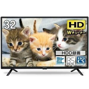 テレビ 32型 液晶テレビ ダブルチューナー 裏録画 ゲームモード搭載 メーカー1,000日保証 TV 32V 外付けHDD録画機能 VAパネル maxzen マクスゼン J32CH02|sake-premoa