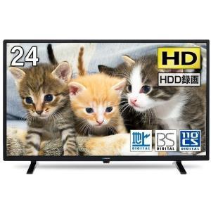 テレビ 24型 24インチ 液晶テレビ メーカー1,000日保証 24V 地上・BS・110度CSデジタル 外付けHDD録画機能 HDMI2系統 VAパネル maxzen マクスゼン J24SK04|sake-premoa