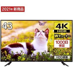 テレビ 43型 43インチ 4K対応 液晶テレビ メーカー1,000日保証 地上・BS・110度CSデジタル 外付けHDD録画機能 ダブルチューナー MAXZEN JU43TS02|sake-premoa