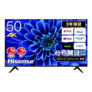 Hisense ハイセンス 50E6G 50V型 50型 50インチ 地上 BS CSデジタル 4Kテレビ 液晶テレビ 4Kチューナー内蔵 買い替え 映画の画像