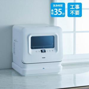 VERSOS VS-H023 食器洗い乾燥機 工事不要 食洗器 食洗機 給水タンク 分岐水栓 小型 ...