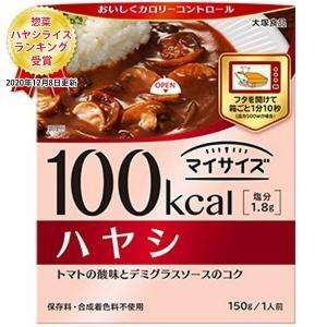 大塚食品 マイサイズ ハヤシ 150g sake-premoa