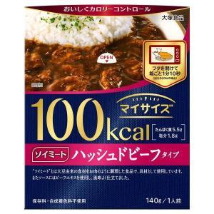 大塚食品 マイサイズ ソイミート ハッシュドビーフタイプ 150g sake-premoa