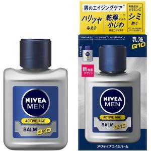 花王 ニベアメン アクティブ エイジバーム 110 ml sake-premoa
