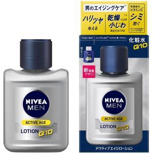 花王 ニベアメン アクティブ エイジローション 110 ml sake-premoa