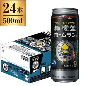 コカ・コーラ 檸檬堂 ホームランサイズ カミソリレモン 500ml ×24 sake-premoa