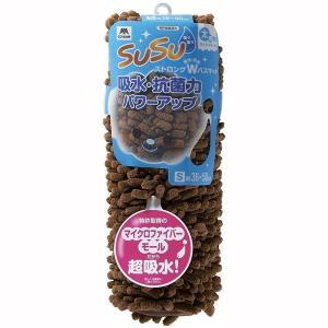 山崎産業 SUSU抗菌ストロングW バスマット 36×50cm チョコレートブラウン|sake-premoa