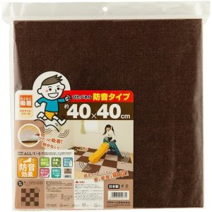 吸着ぴたパネル タイルカーペット ブラウン パネルタイプ 防音 冷え防止 洗濯 ワタナベ KPP-4012|sake-premoa