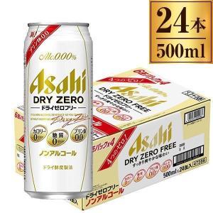アサヒビール ドライゼロフリー 500ml缶 ×24缶 sake-premoa