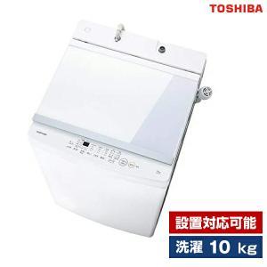 洗濯機 10kg 東芝 10キロ 乾燥 大容量 家族 風乾燥 設置対応可 AW-10M7-W ホワイト 白 おしゃれ|sake-premoa