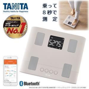 TANITA タニタ BC-332L-PK  ピンク 体組成計 体重計  BMI 体脂肪 内臓脂肪 ...