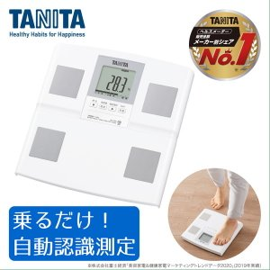 タニタ(TANITA) BC-765-WH 体組成計 BC765WH