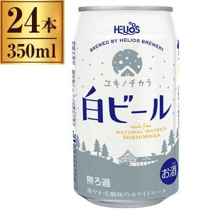 ユキノチカラ 白ビール 缶 350ml ×24 sake-premoa