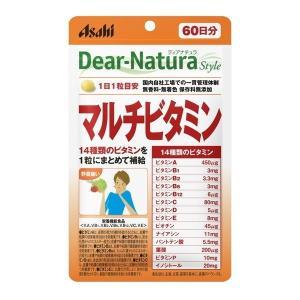 アサヒグループ食品 ディアナチュラ スタイル マルチビタミン 60粒 sake-premoa
