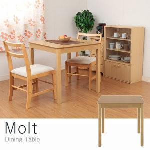 ダイニングテーブル 2人用 カフェテーブル テーブル デスク シンプル 木製 北欧 おしゃれ ナチュラル sake-premoa