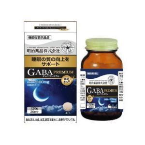 明治薬品 健康きらりGABA PREMIUM 120粒 sake-premoa