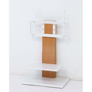 クロシオ 23811 壁掛け風テレビ台 ロー ナチュラル sake-premoa