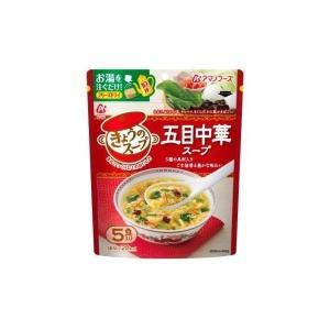 アマノフーズ きょうのスープ 五目中華スープ5食 35g sake-premoa