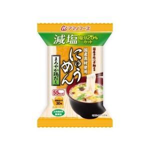 アマノフーズ にゅうめん 減塩まろやか鶏だし 14.5g sake-premoa