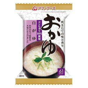 アマノフーズ おかゆ 白がゆ 16g sake-premoa