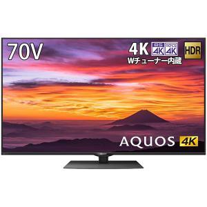 標準設置無料 SHARP シャープ 4T-C70BN1 AQUOS アクオス 70V型 地上・BS・110度CSデジタル 4K 内蔵 液晶テレビ|sake-premoa