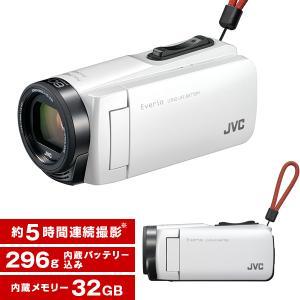 JVC(ビクター) ビデオカメラ 32GB 大容量バッテリー GZ-F270-W ホワイト Everio sake-premoa