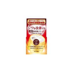 ロート製薬 50の恵 薬用リンクルクリーム 90g sake-premoa