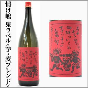 八丈島焼酎 情け嶋 鬼ラベル <芋麦ブレンド> 25度 1.8L  (東京都八丈島)|sake-sake