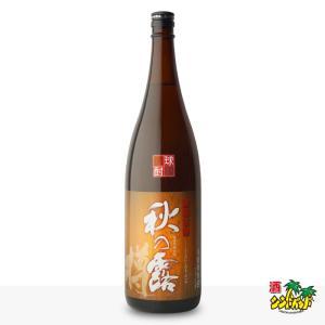 「熊本県」 米焼酎 常楽酒造 秋の露 樽 1800ml