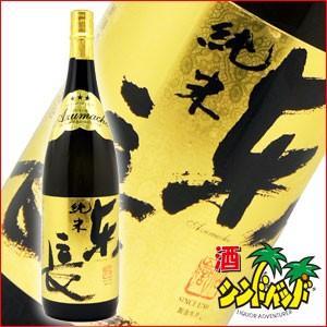 送料別 東長 (あずまちょう) 純米酒 1800ml 瀬頭酒造 佐賀県 日本酒 清酒 宅飲み 家飲み