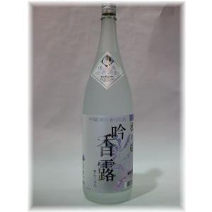 粕取焼酎は福岡が発祥の地! 吟醸粕取焼酎 杜の蔵 吟香露 1800ml|sake-shindobad