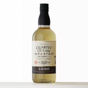 送料別 博多の華 カルテット オブ カスク 麦焼酎 福徳長 32度 700ml|sake-shindobad