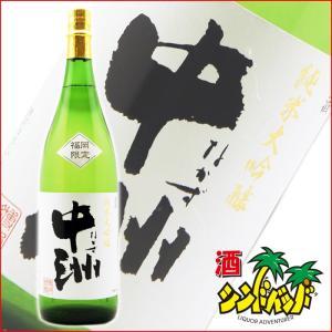 (株)いそのさわ 「中洲 純米大吟醸酒」 (なかずじゅんまいだいぎんじょうしゅ) 1800ml 日本...