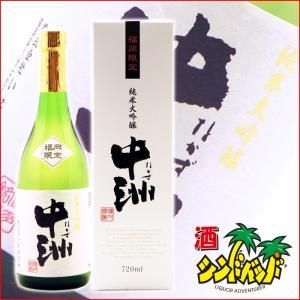 (株)いそのさわ 「中洲 純米大吟醸酒」 (なかずじゅんまいだいぎんじょうしゅ) 720ml 日本酒...